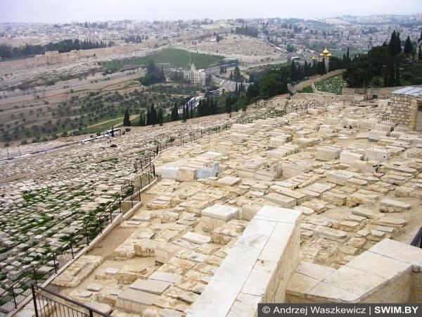 Самое дорогое кладбище в мире, Иерусалим