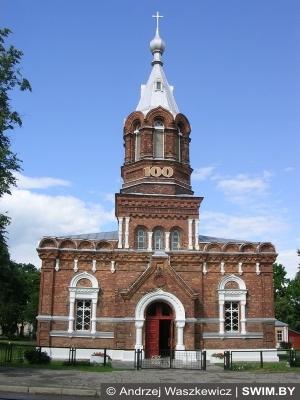 Шяуляй, Литва, Балтийский велосипедный тур