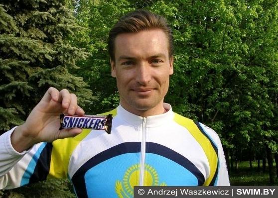 Батончик Snickers, Andrzej Waszkewicz