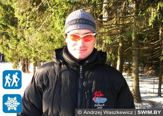 Треккинг, бег зимой, велосипед, Анджей Вашкевич, Swim.by