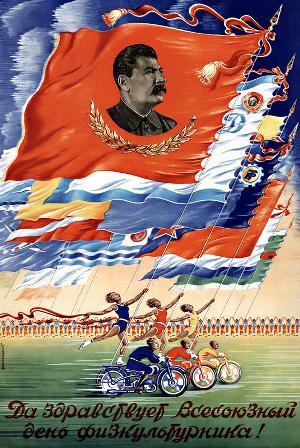 Soviet Union Athletes