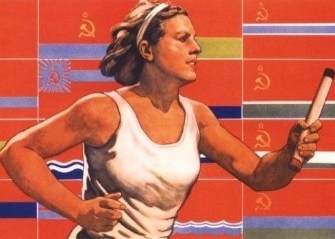Советские спортивные плакаты, спорт в СССР, спортивный маркетинг