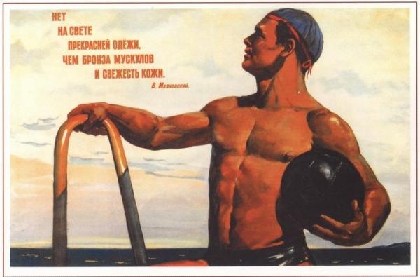 Sports posters USSR