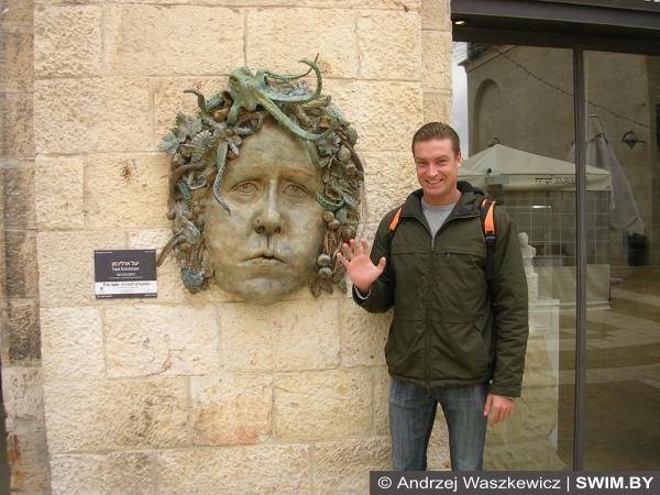 Современное искусство, Иерусалим, Израиль, блог swim.by