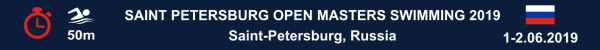 Saint-Petersburg Open Masters Swimming 2019 Results, SPB Open Masters Swimming 2019 Results, Russian Masters Swimming Results, www.swim.by, SpB Open Masters Swimming Russia Results, Санкт-Петербург Опен Мастерс, СПБ Опен Плавание Мастрес Результаты 2019, Petersburg Open Masters Swimming Results 2019, Swim.by