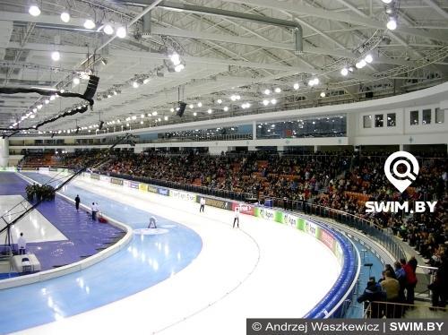 Конькобежный стадион Минск-Арена