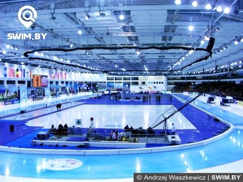 Speed skating stadium, Minsk-Arena