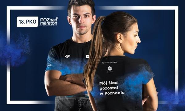 Спортивный брендинг, брендинг в спорте, sport branding