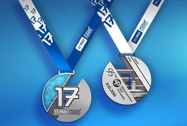 Poznań Marathon 2016, спортивные медали 2016, марафон в Познани, Swim.by