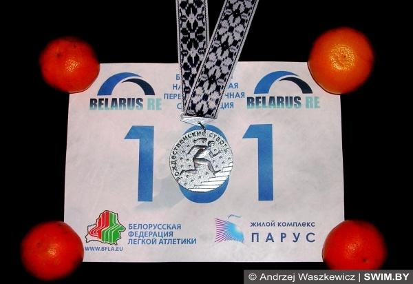 Minsk Vertical Run 2016, спортивные медали 2016, бег по лестнице в Минске, самые красивые медали, Swim.by