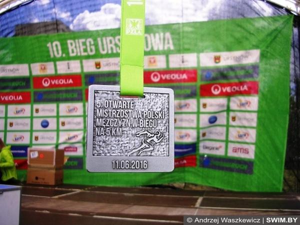 Polish street running championships 2016, спортивные медали 2016, бег в Польше, бег в Варшаве, Swim.by