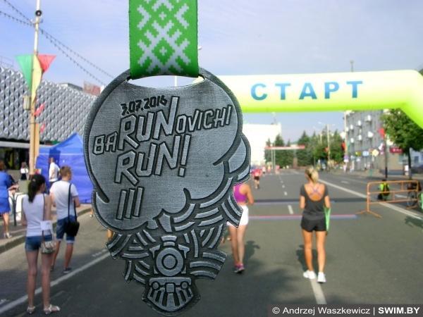Baranovichi Run 2016, спортивные медали 2016, бег Барановичи, Swim.by