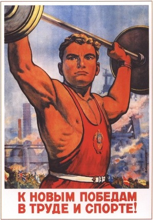 Sport posters USSR