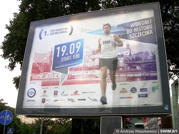 Спорт, реклама, Щецин, Польша