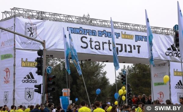 Старт, марафон, Иерусалим, бег