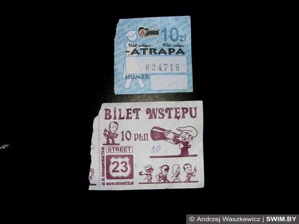 Klub Atrapa, klub Stree 23 Jelenia Góra