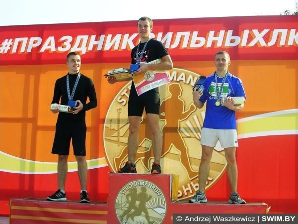 StrongManRun, StrongManRun Минск, бег сильных в Минске, Swim.by