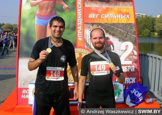 Strong Man Run, Забег сильных в Минске, Swim.by