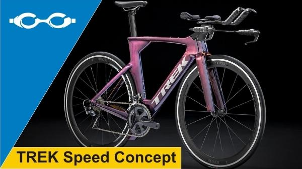 TREK Speed Concept Video Review, Trek Speed Concept Bicycle, Bike for Triathlon, IRONMAN Triathlon Bikes, www.swim.by, TREK Speed Concept Triathlon, TREK Speed Concept Bike, TREK Speed Concept TT Cycling, Swim.by