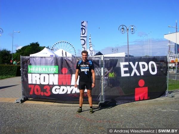 Andrzej Waszkewicz, триатлон IRONMAN 70.3 Gdynia 2016, Андрей Вашкевич, триатлон Ironman, Анджей Вашкевич