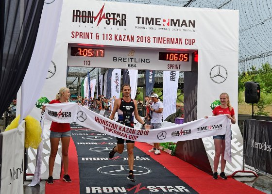 Triathlon IRONSTAR 113 Kazan Timerman Cup 2018, Triathlon IRONSTAR 113 Kazan 2018, Triathlon Ironstar Kazan, Triathlon Russia