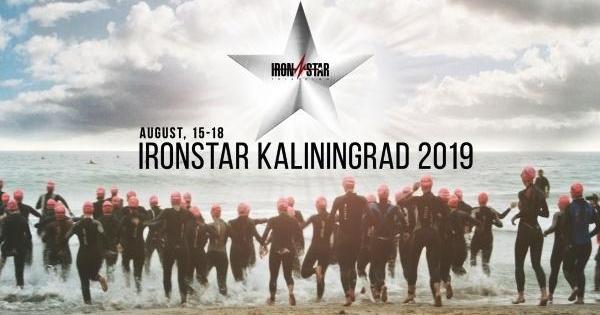 Triathlon IRONSTAR Kaliningrad 2019, www.swim.by, Triathlon Calendar 2019, Swim.by Triathlon Calendar
