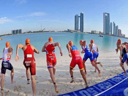 Триатлон в Рио-2016 , Swim.by