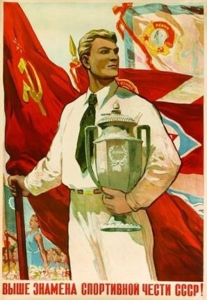 USSR is a mighty sports power