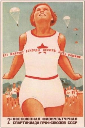 USSR Soviet World records