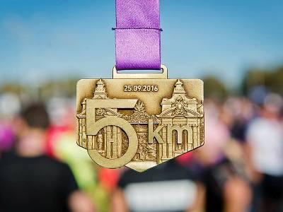 Варшавский марафон, Варшавский марафон 2016, Swim.by