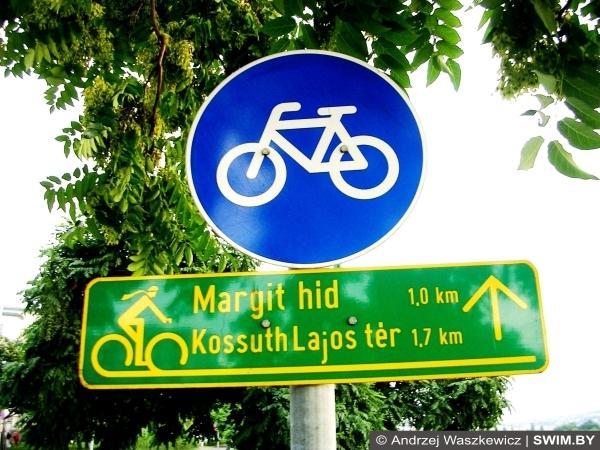 Велодорожки Будапешт, Дунай