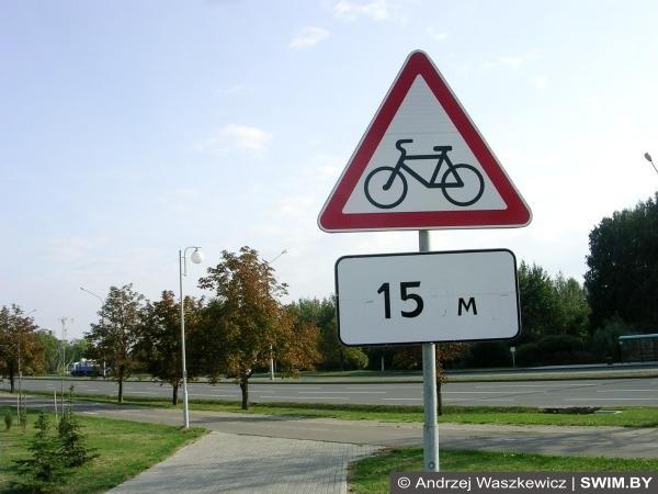 VeloMinsk, bike path