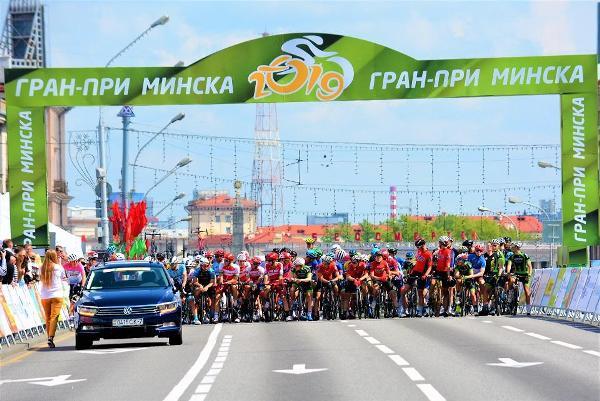 ВелоМинск, новости велоспорта, Гран-При Минска 2019, www.velominsk.by, Grand Prix Minsk 2019, VeloMinsk, Cycling News, velominsk.by