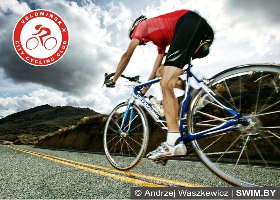 Велосипедная тренировка, Анджей Вашкевич, Swim.by