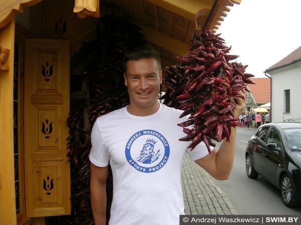 Венгерский перец