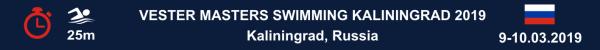 Vester Masters Swimming Kaliningrad 2019, Vester Masters Results 2019, Masters Swimming Results 2019, www.swim.by, Vester Masters Kaliningrad Results, Вестер Мастерс 2019, Вестерс Мастерс Калининград 2019 Результаты, Swim.by