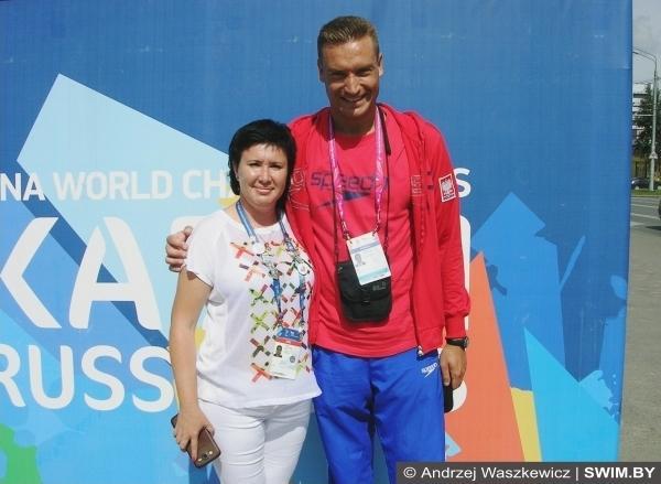 Volunteers Kazan swimming, Julia Salyukova-Garaeva