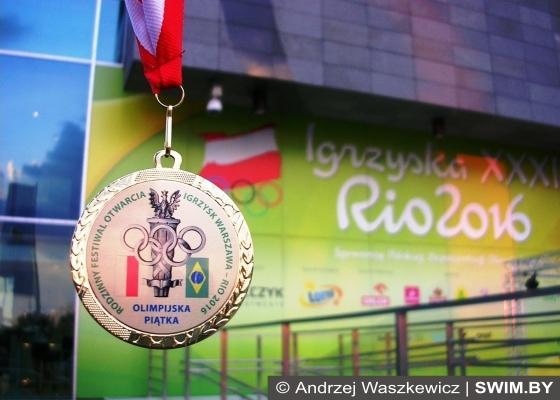 Олимпийская пятёрка в Варшаве, НОК Польши, Открытие Олимпийских игр в Рио-2016, Swim.by