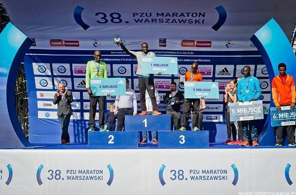 Варшавский Марафон 2016, Warsaw Marathon, Maraton Warszawski, Swim.by