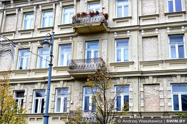 domy w śródmieściu Wilno Vilnius