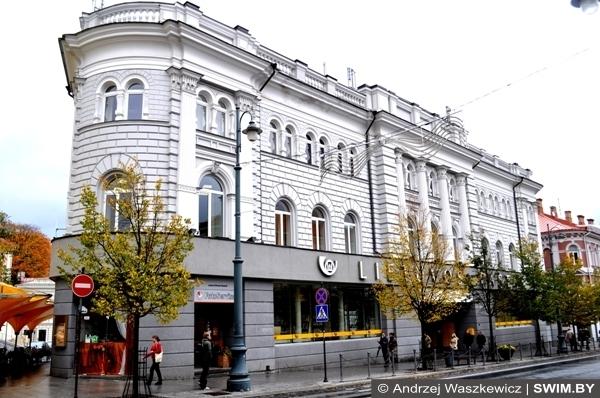 poczta Wilno Vilnius post