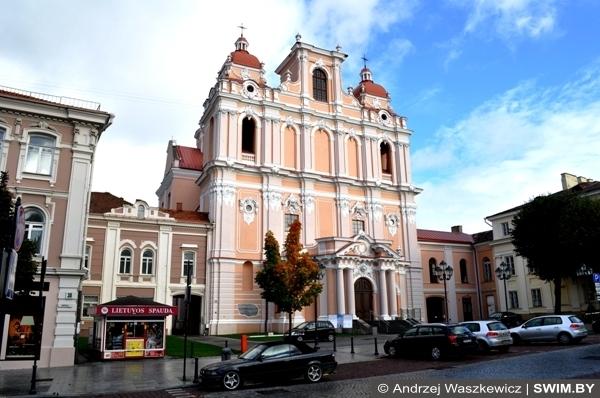 Вильнюс, наш город