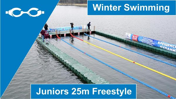 Winter Swimming Video, 2020 Minsk Winter Swimming Championships Video, Winter Swimming Minsk, www.swim.by, Belarus Winter Swimming Championships Video, Winter Swimming Belarus, Swim.by