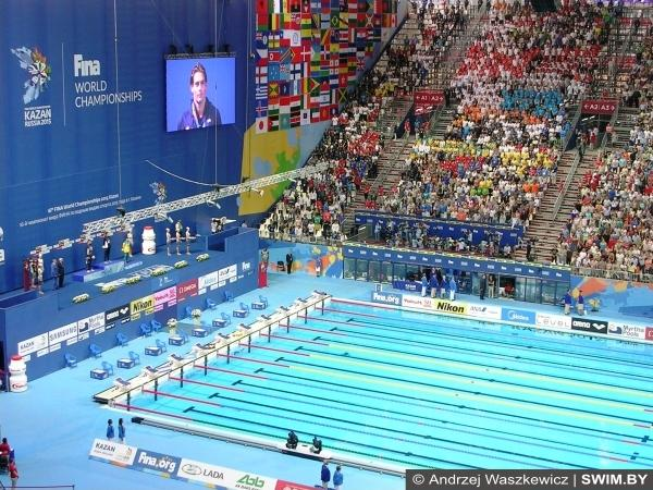World aquatics swimming championships, Kazan 2015