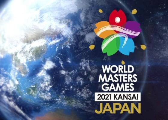 World Masters Games Kansai 2021, World Masters Games 2021, World Masters Games Dates, World Masters Games Sports, www.swim.by, World Masters Games 2022, SWIM Channel YouTube, World Masters Games Swimming, World Masters Games Kansai 2022, World Masters Games YouTube, World Masters Games News, Swim.by