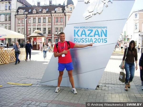 Чемпионат мира по водным видам спорта, Казань 2015, Андрей Вашкевич