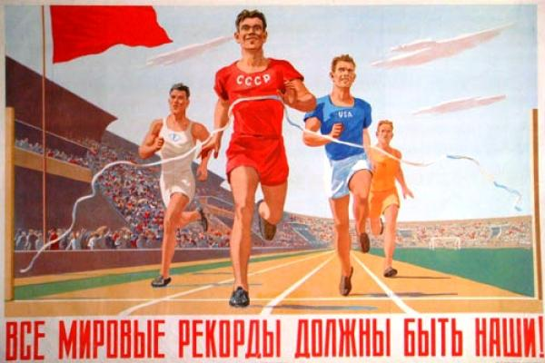 All World records USSR