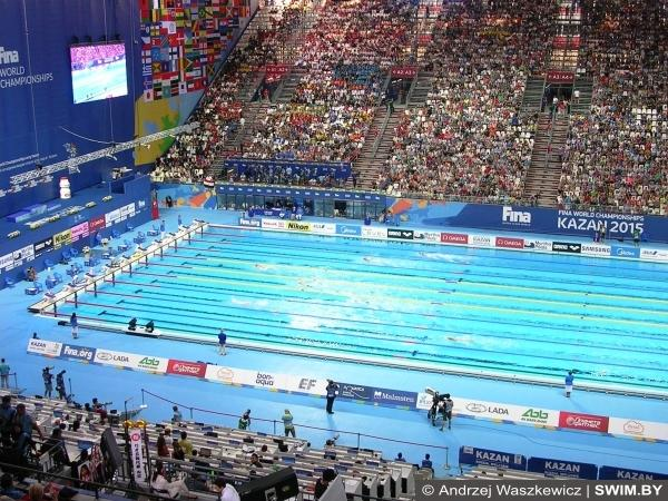 World swimming championships, 1500 meters freestyle