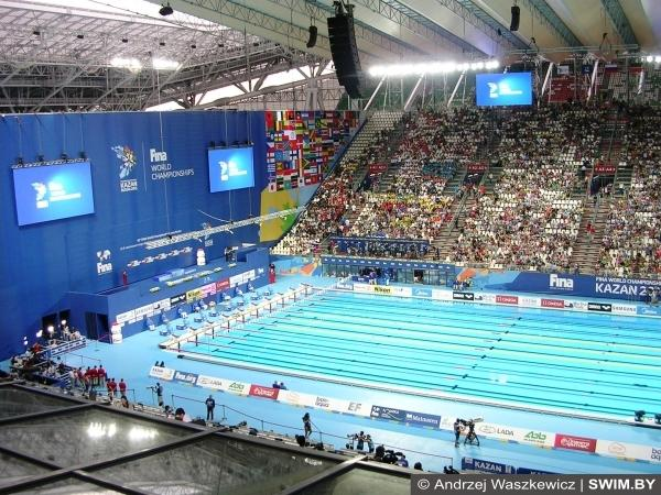 World swimming championships 2015, Kazan Arena pool