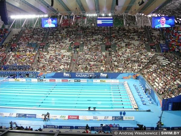 World swimming championships, Kazan Arena pool